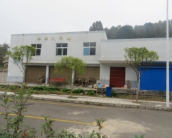 安龙县洒雨客运站房屋安全检查